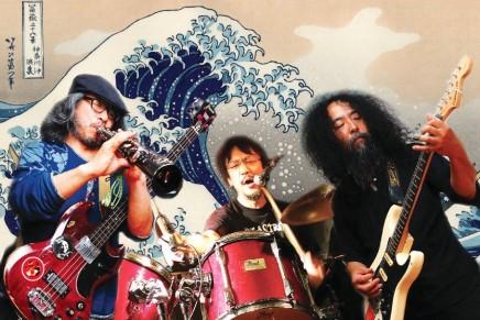 JAPANESE NEW MUSIC FESTIVAL