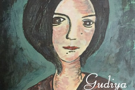 "June And The Well: in esclusiva lo streaming integrale di ""Gudiya"""